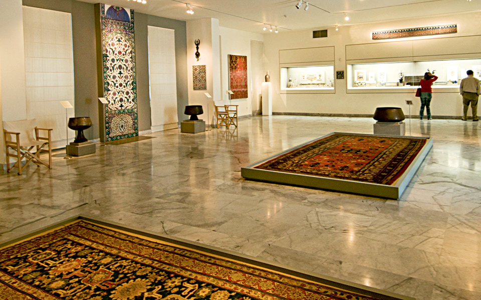 <h5>Museum of Islamic Art</h5>