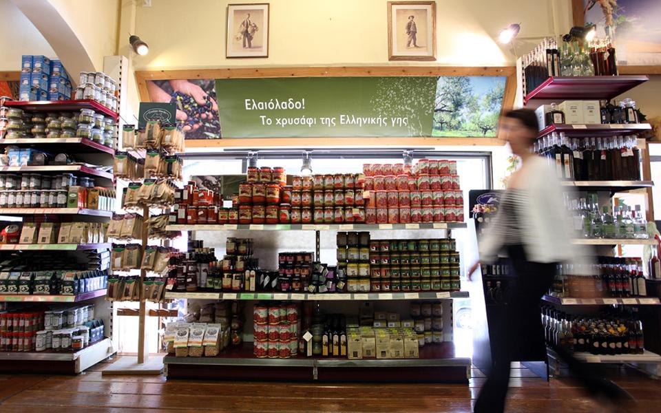 <h5>To Pandopoleio tis Mesogiakis Diatrofis (Mediterranean Diet Grocery Store)</h5>