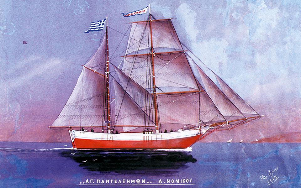 <h5>1830</h5>