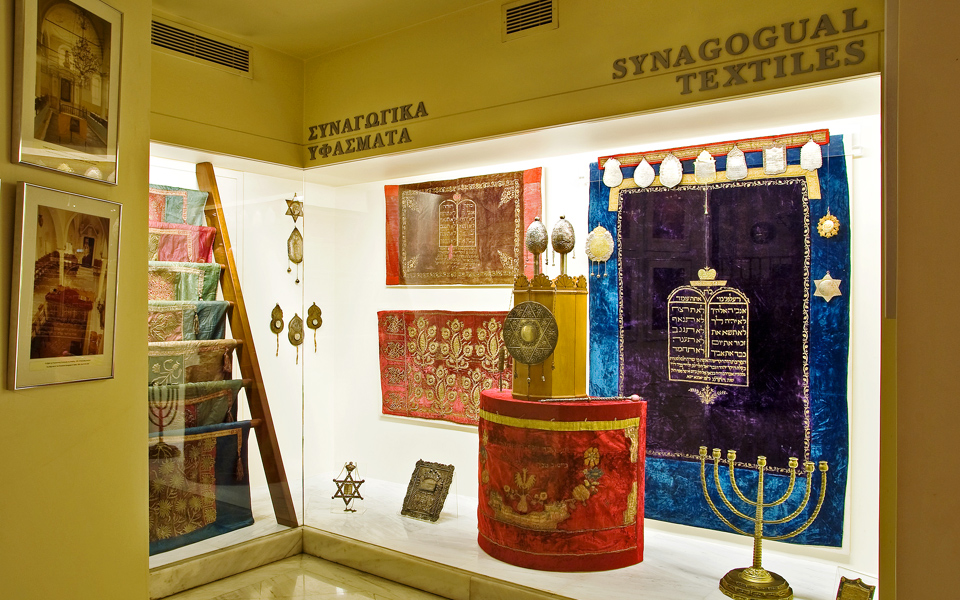 <h5>THE JEWISH MUSEUM OF GREECE</h5>