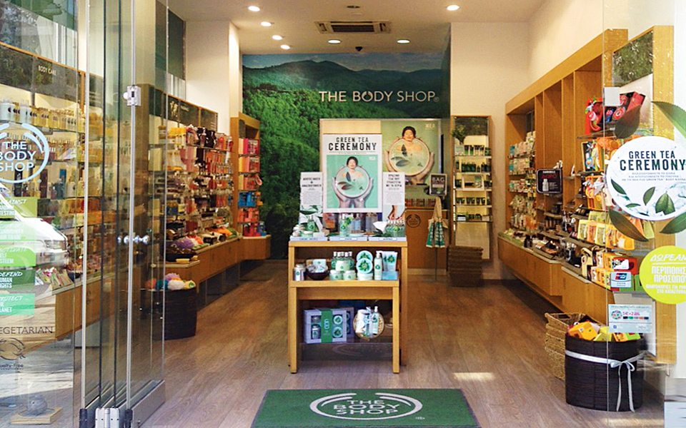<h5>THE BODY SHOP</h5>