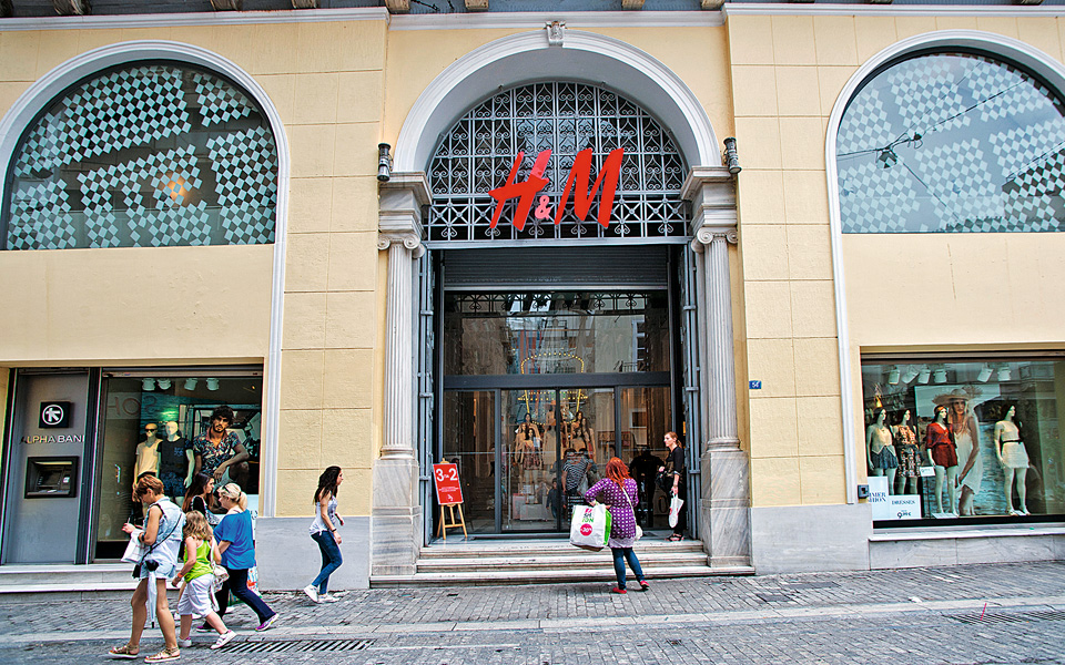 <h5>H&M</h5>