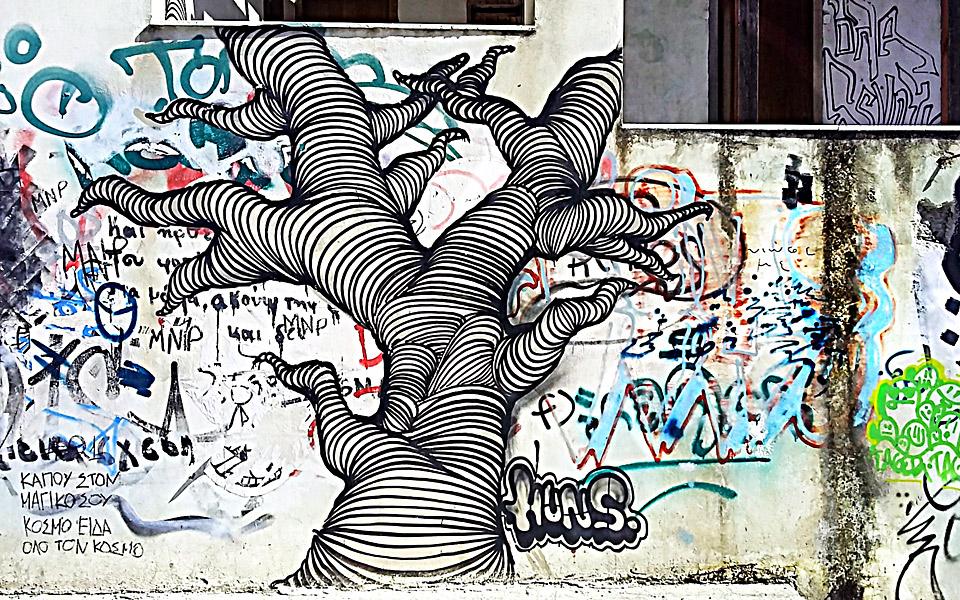 BLOG_GRAFFITI_DIMITRIOU_01