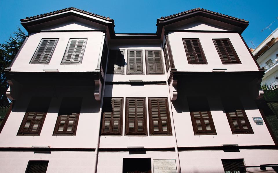 <h5>Ataturk Museum</h5>