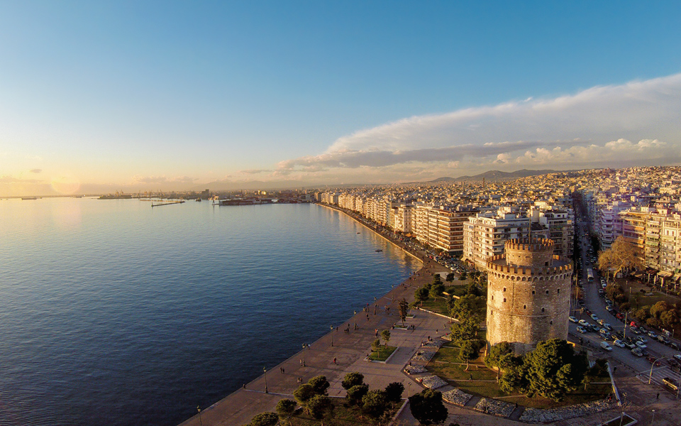 What's On In Thessaloniki - Greece Is