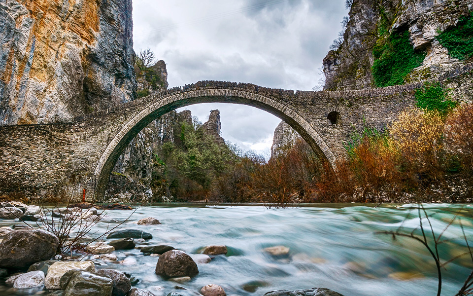 <h5>Vikos-Aoos National Park</h5>
