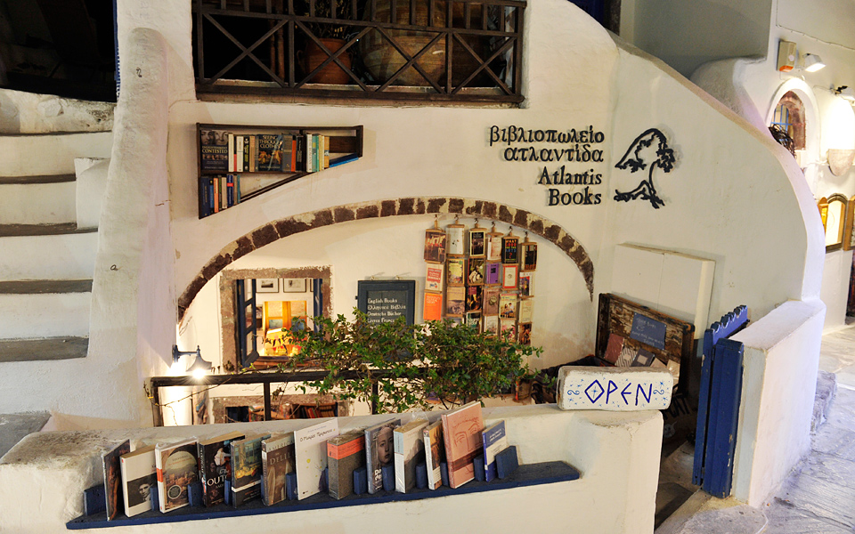NEWS_ATLANTIS_BOOKSTORE_02