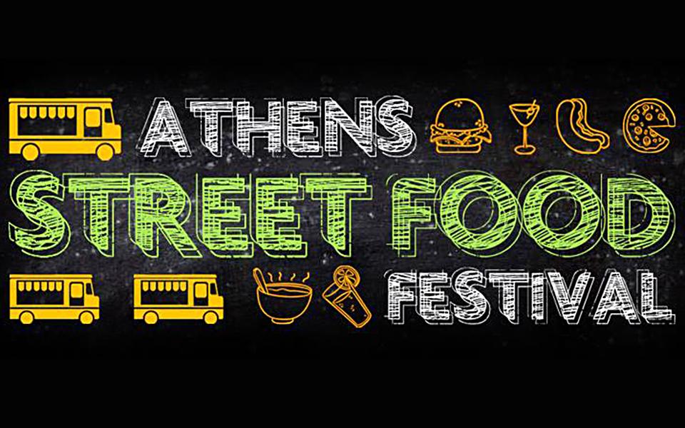 ATH_STREET_FOOD_FESTIVAL_2016_01