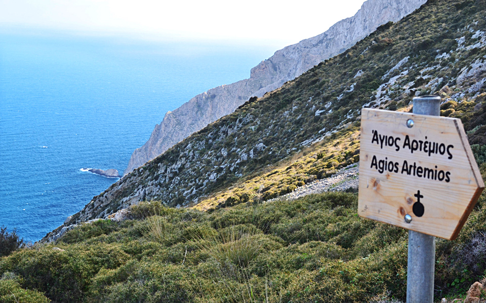 NEWS_SKYROS_KOCHYLAS_Hiking-trail