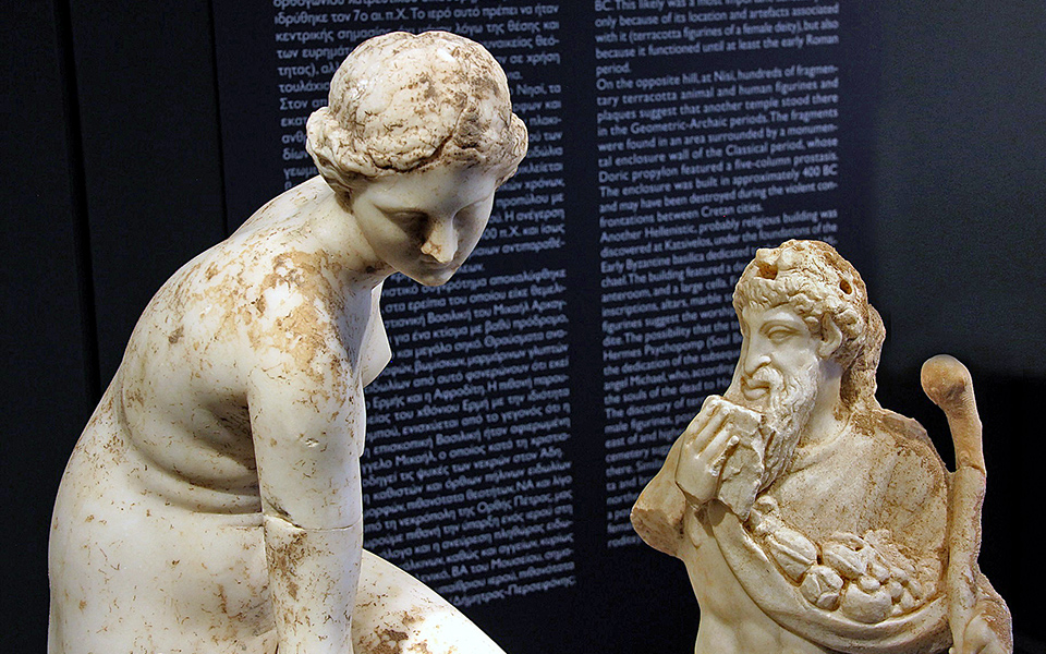 <h5>The marble statue of Aphrodite and Pan from the 2nd-1st century BC</h5>