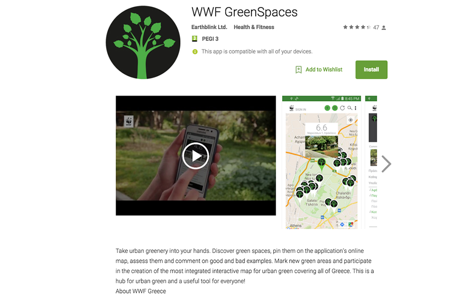 NEWS_GREEN_APP_WWF_02_plagio