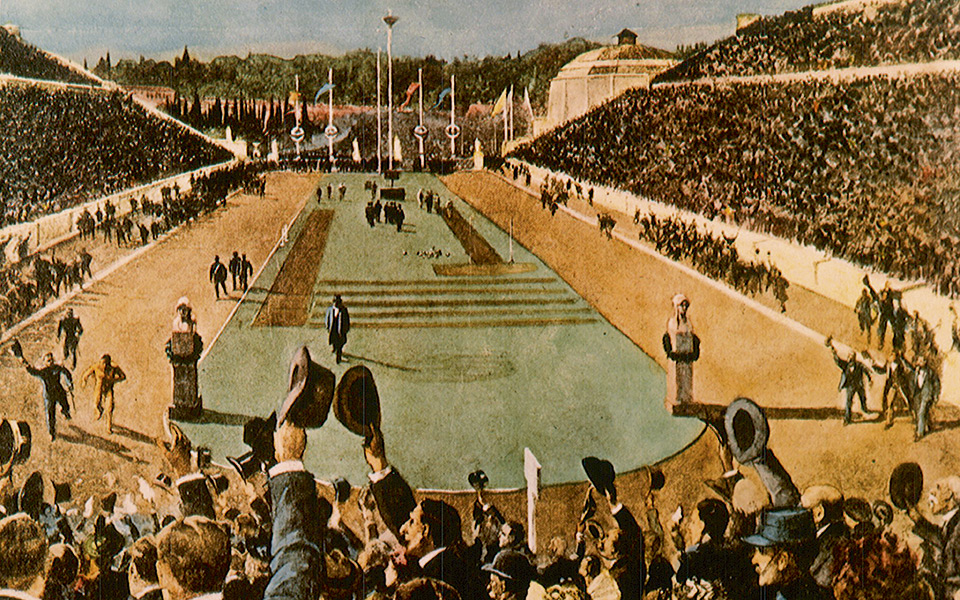 welcome to the ancient olympic games