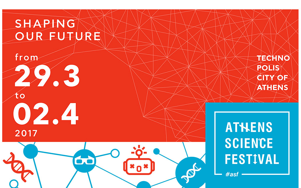 ATHENS-SCIENCE-FEST-POSTER_ASF2017_ENG
