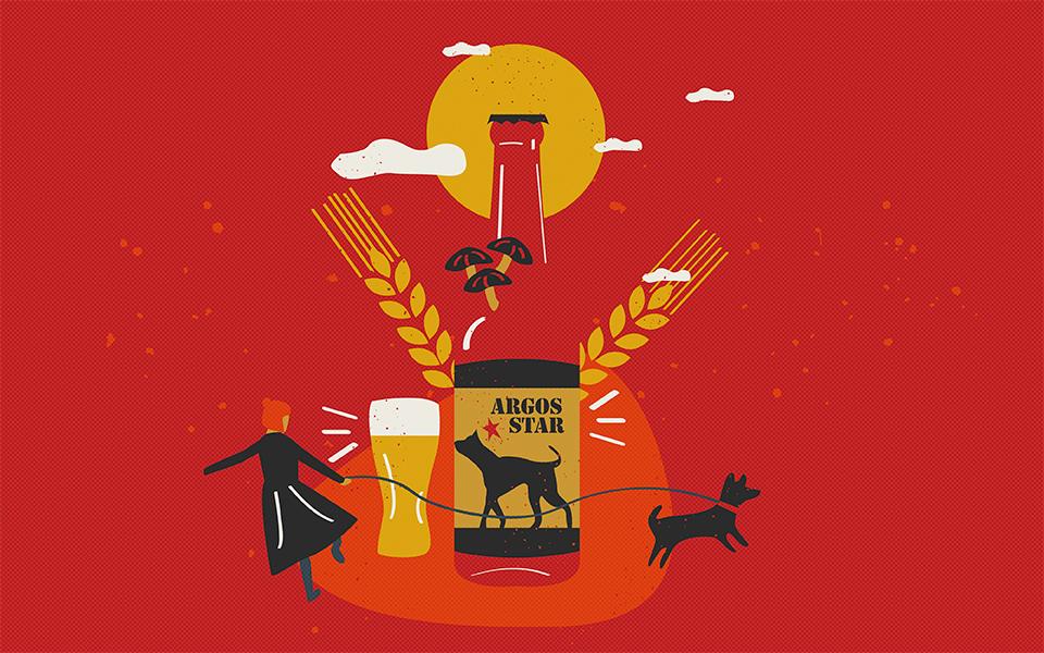 Argos_Beer