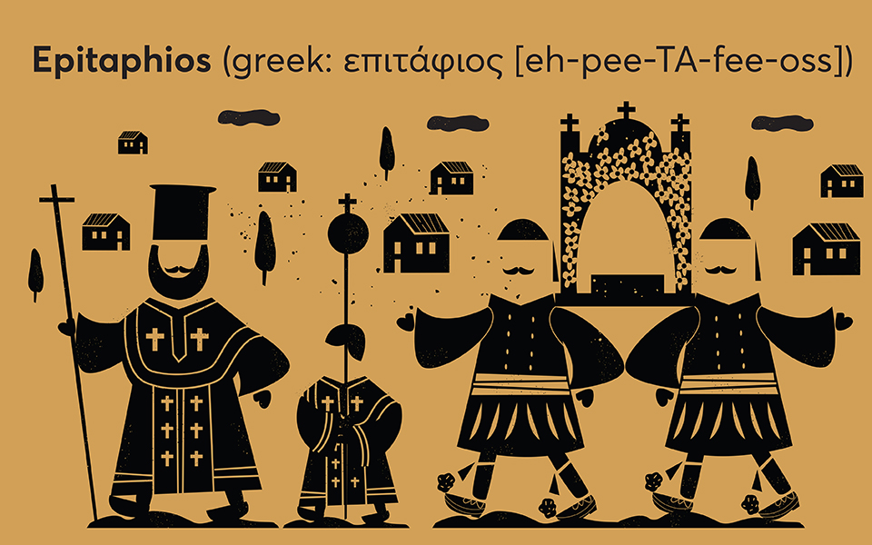 The bluffers guide to pascha greek easter translated greece is illustration philippos avramides m4hsunfo