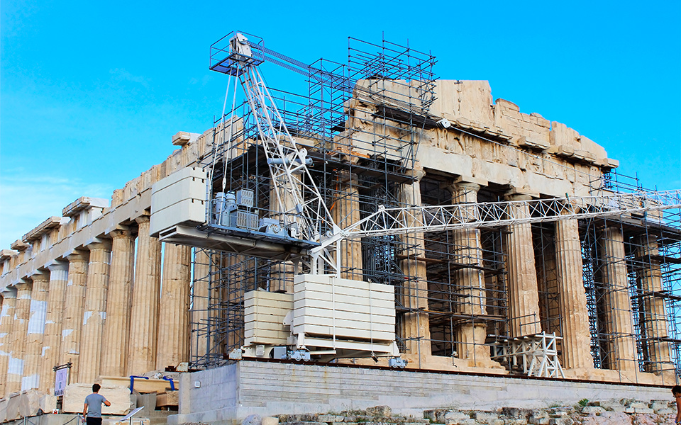 Parthenon Reconstruction | www.pixshark.com - Images ...