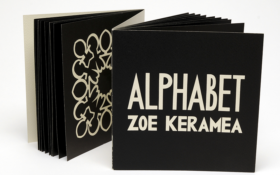 "<h5>""Alphabet"" by Zoe Keramea - €65</h5>"