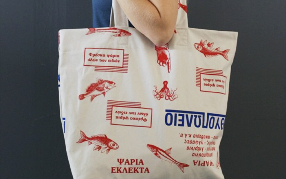 <h5>Fish Market Bag - €45</h5>