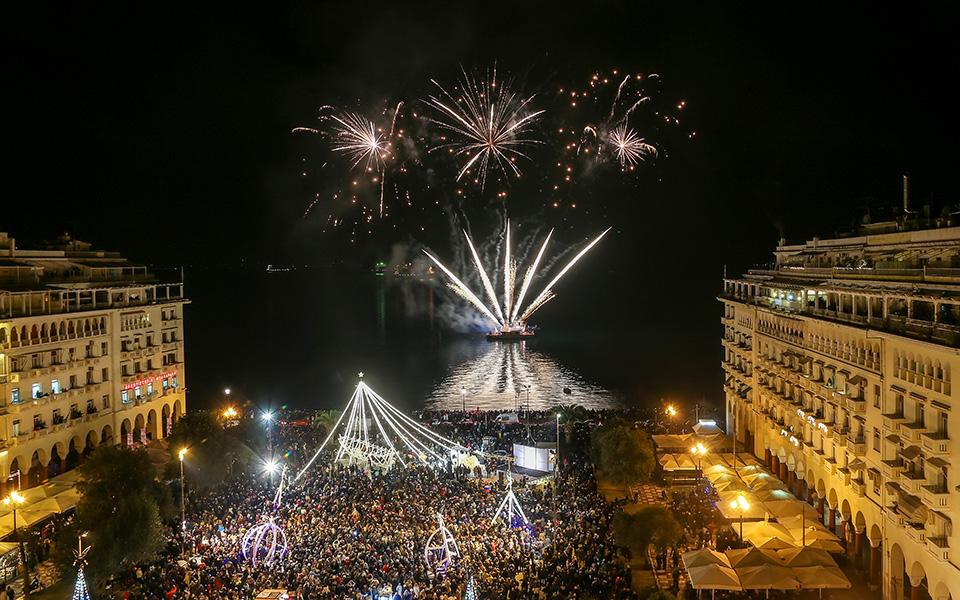 Thessaloniki_fireworks_shutterstock_768322444