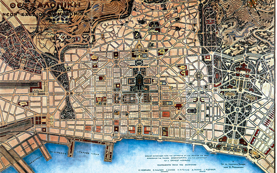From Ashes to Rebirth: The Great Fire of Thessaloniki ... on edirne world map, suez world map, lyon world map, saint petersburg world map, innsbruck world map, liverpool world map, piraeus world map, mycenaean world map, cardiff world map, leipzig world map, nantes world map, delphi world map, dresden world map, republic of macedonia world map, trier world map, edessa world map, bari world map, konya world map, suzhou world map, regensburg world map,