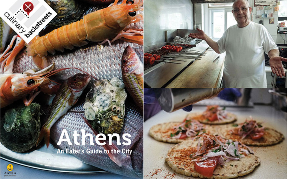 Athens-Cover-outer_print