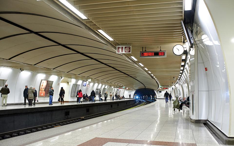athens_metro_shutterstock_581586928