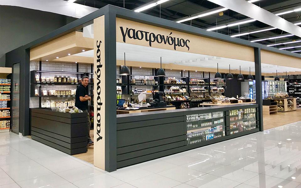 Gastronomos-Store
