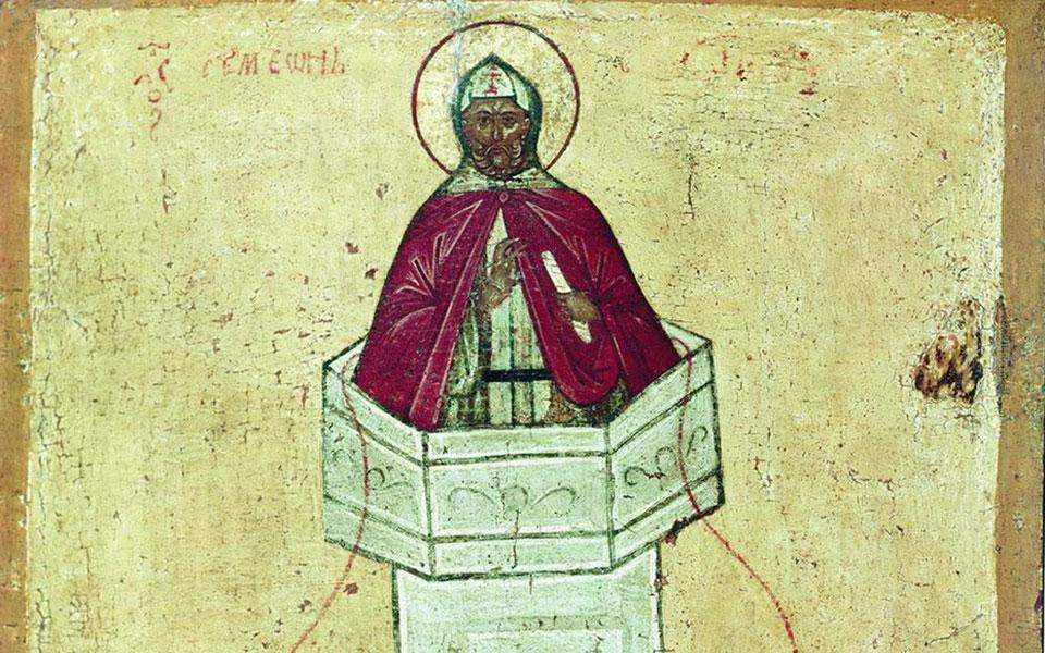 9.-Simeon-Stylites-icon---cover