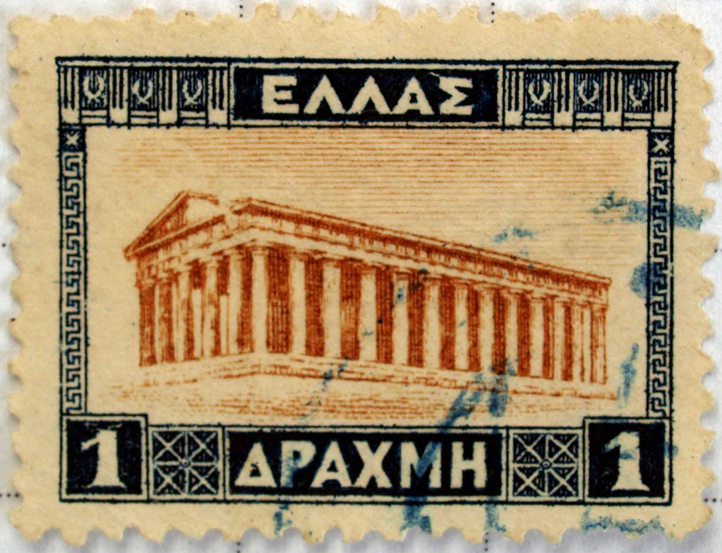 stamp_acropolis2