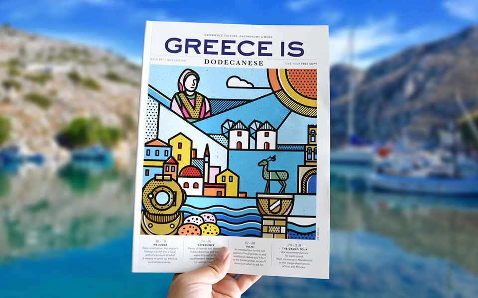 MikeKarolos_GreeceIs_image5