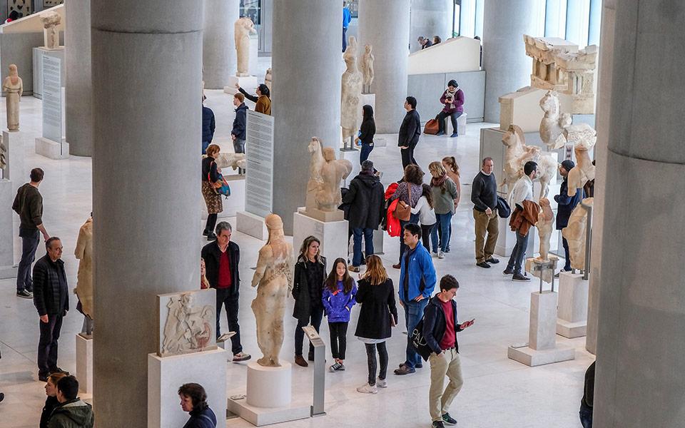 acropolisMuseum_shutterstock