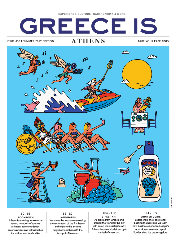 Greece Is - Experience Culture, Gastronomy & More