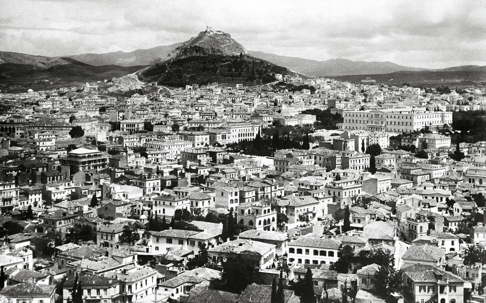 <h5>Athens</h5>