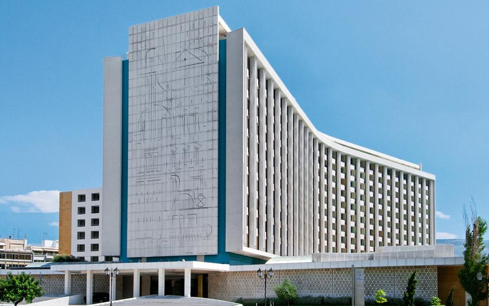 <h5>Hilton Hotel (1958-1963)</h5>