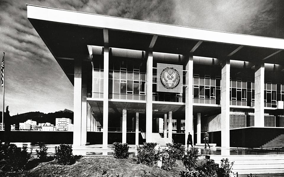 <h5>American Embassy (1959-1961)</h5>