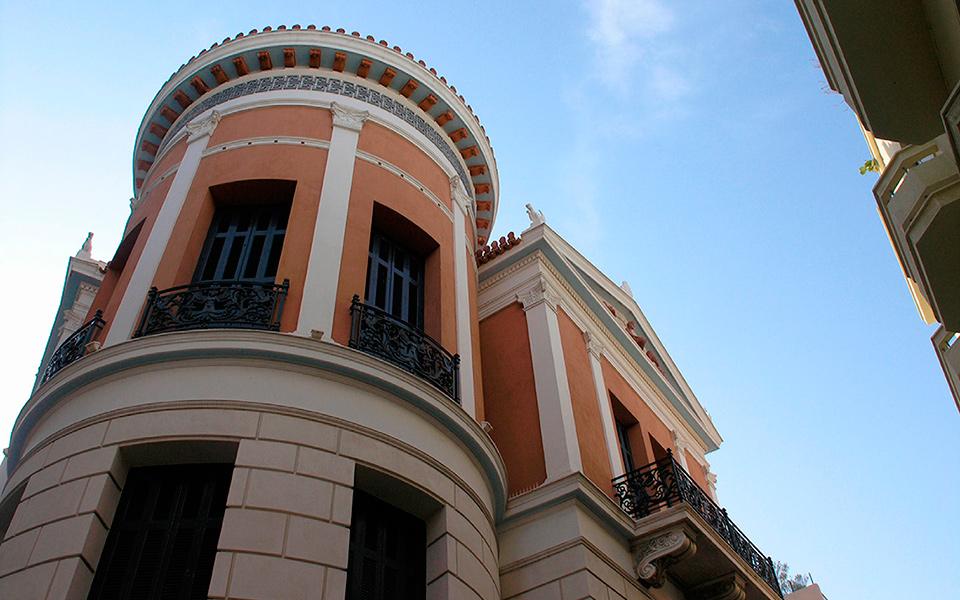 <h5>FRISSIRAS MUSEUM</h5>