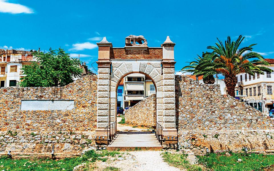 <h5>The Land Gate</h5>
