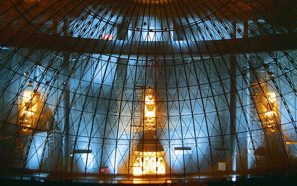 <h5>Eugenidis Digital Planetarium</h5>