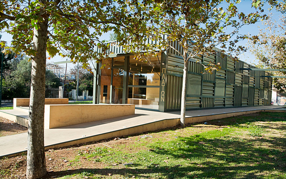 <h5>Plato-Inspired Museum</h5>