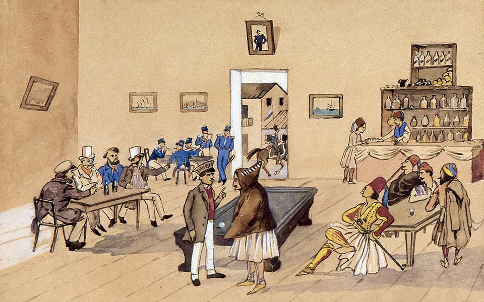 Edmond About: 19th Century Writer's Greek Paradox Still Rings True - Greece Is